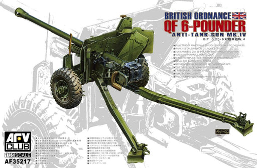 1/35 BRITISH MK.4 6PDR ANTI-TANK GUN