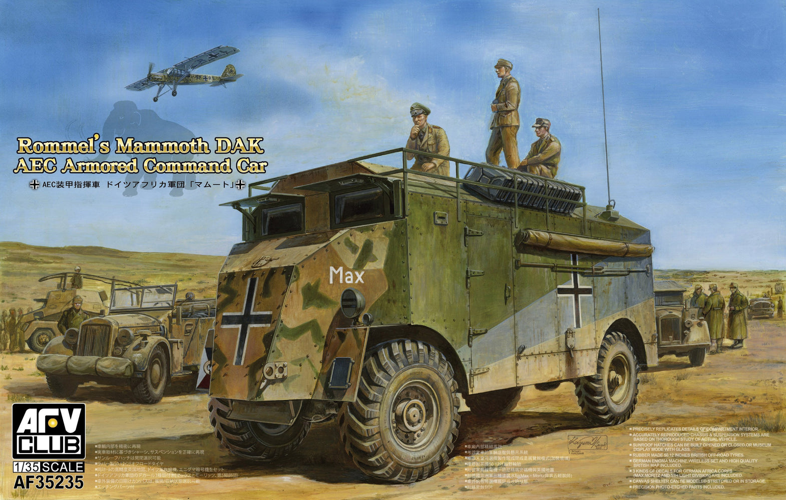 1/35 ROMMELS' MAMMOTH DAK AEC ARMORED COMMAND CAR