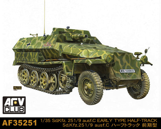 1/35 SD.KFZ. 251/9 AUSF.C EARLY TYPE HALF-TRACK