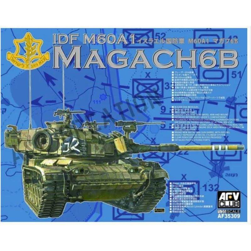 1/35 IDF MAGACH 6 BAT
