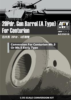 1/35 20 Pdr. GUN BARREL (A TYPE) FOR CENTURION