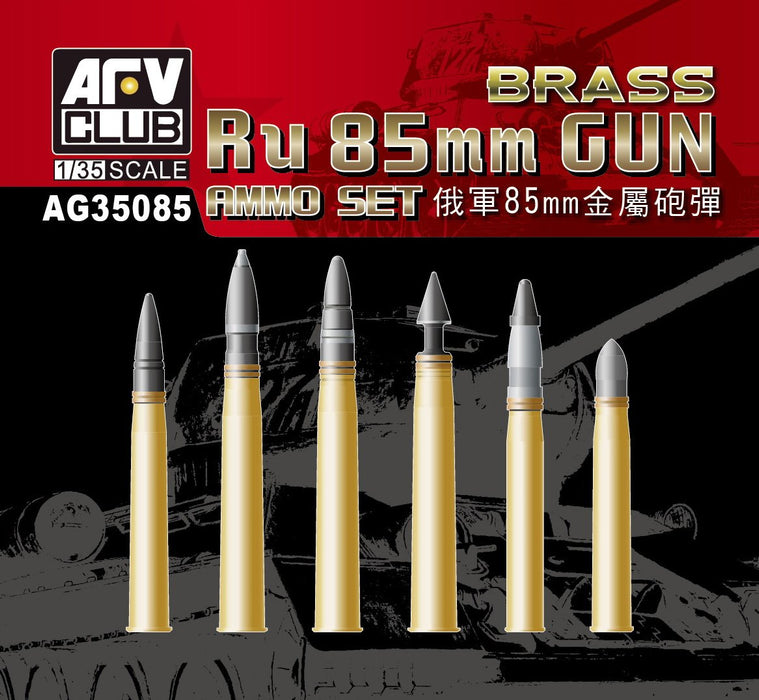 1/35 RU 85MM GUN AMMO SET (BRASS)