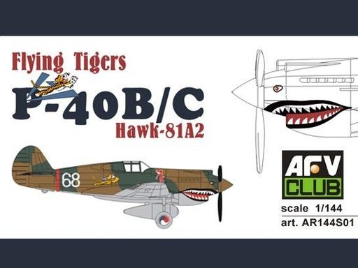 1/144 FLYING TIGERS P40B/C HAWK-81A2