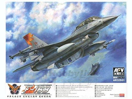 1/32 F16B (ROCAF)-PLSTIC PARTS OF INJECTIION FM ACADEMY