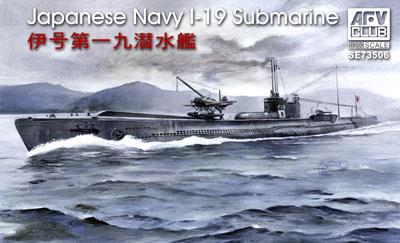 1/350 JAPANESE NAVY I-19 SUBMARINE