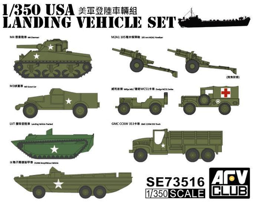 1/350 US WWII VEHICLE SET