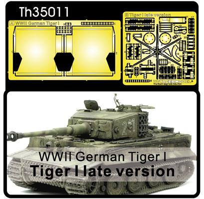 WWII GERMAN TIGER I LATE VERSION 4 MUFFLER COVER & TOOL BUCK