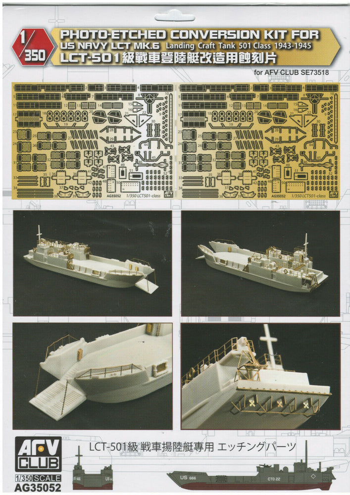 1/350 AG35052 PHOTO-ETCHED CONVERSION KIT for SE73518 US LCT-501 CLASS by AFV CLUB