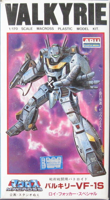 1/170 VF-1S FR. FOCKER SD BATTROID
