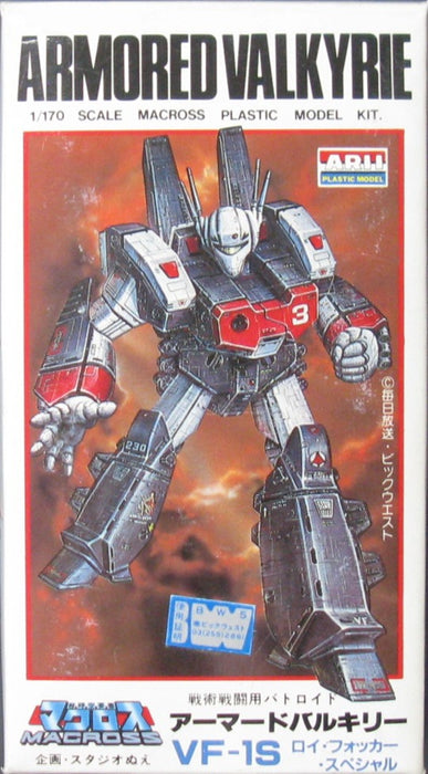 1/170 VF-1S R. FOCKER SD ARMORED