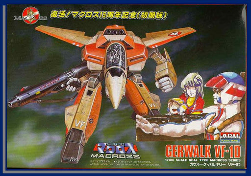 1/100 MACROSS GERWALK VF-1D