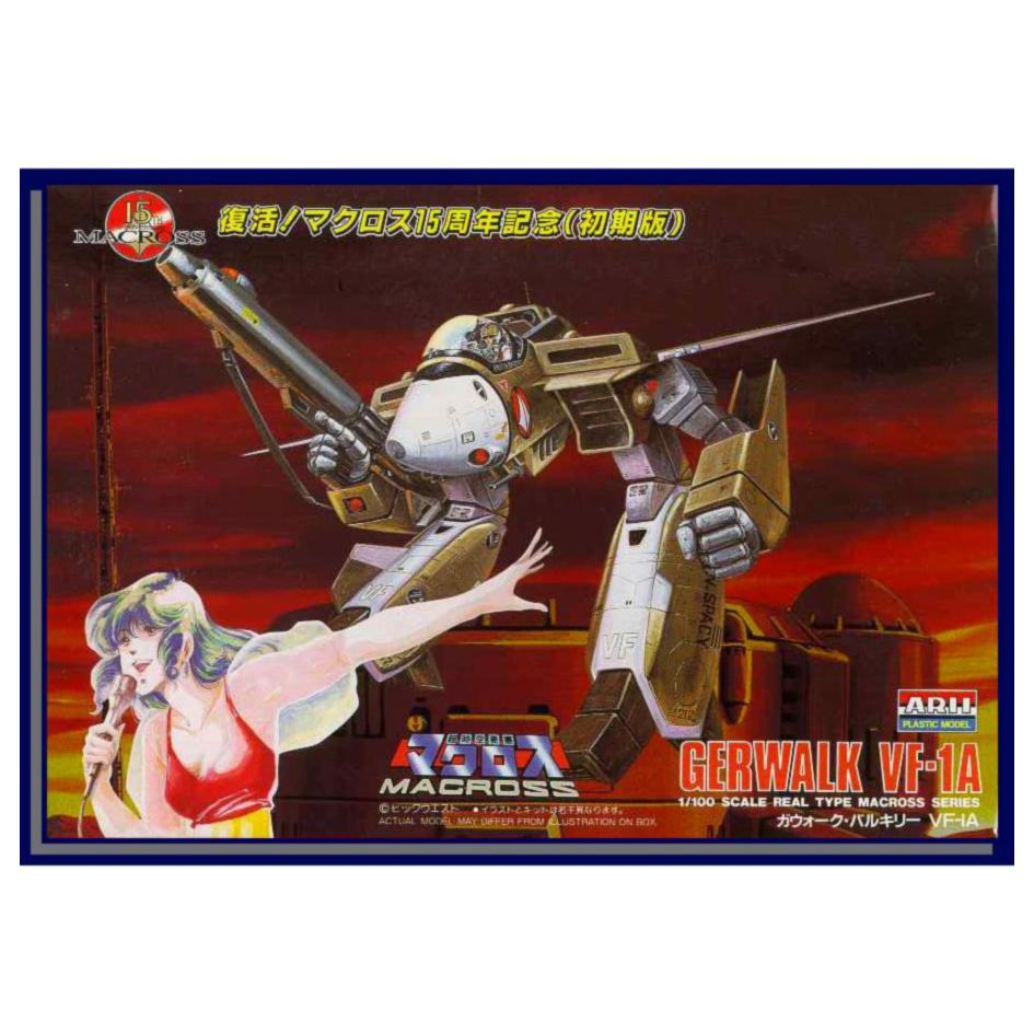 1/100 MACROSS GERWALK VF-1A
