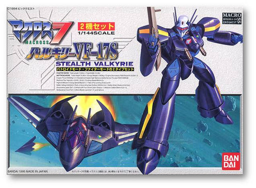 1/144 MACROSS VF-17 STEALTH VALKYRIE 15TH ANNIVERSARY EDITIO