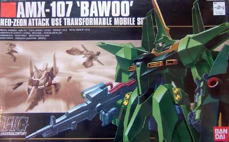 1/144 AMX-107 BAWDO (GREEN) - NEO-ZEON ATTACK MOBILE SUIT