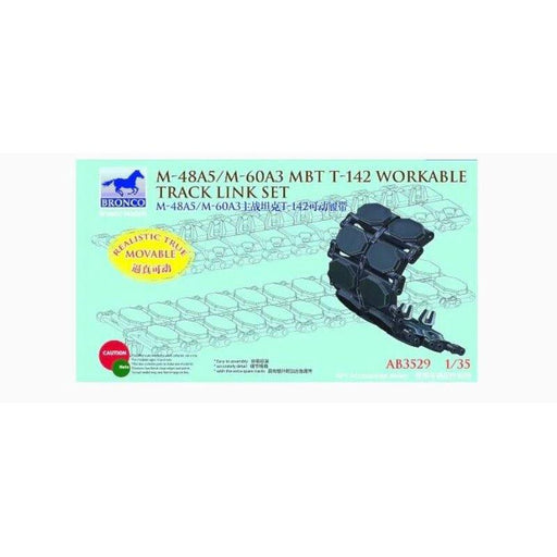1/35 M-48A5/M-60A3 MBT T-142 WORKABLE TRACK LINK SET