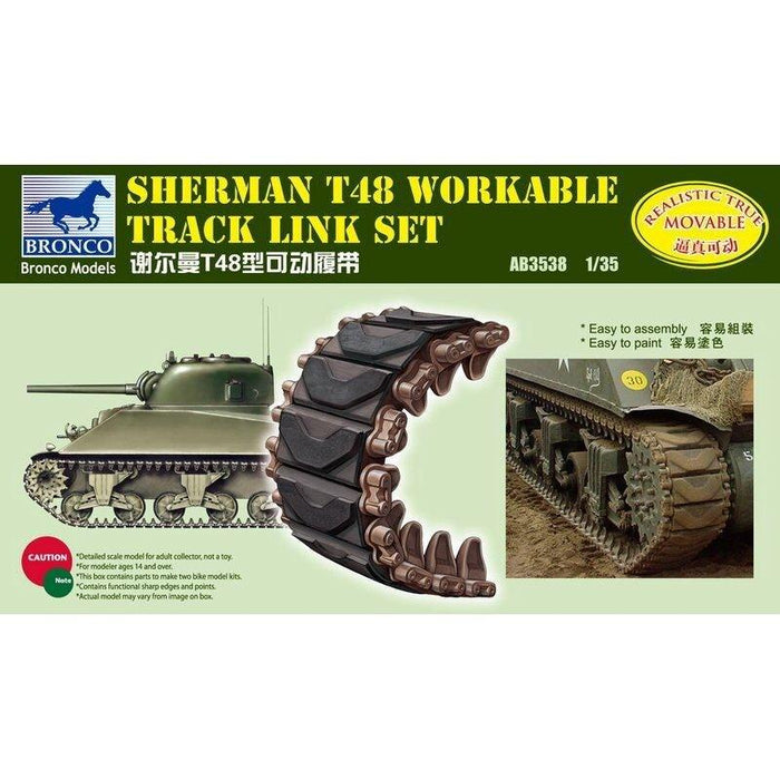 1/35 SHERMAN T49 WORKABLE TRACK LINK SET