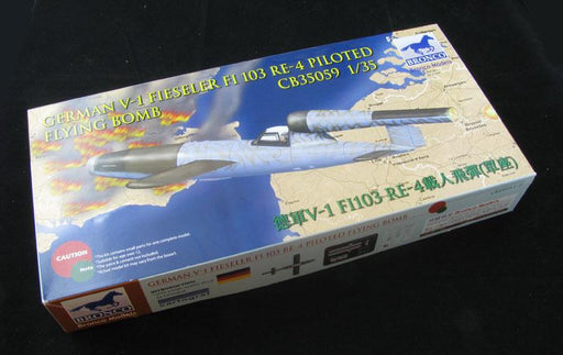 1/35 GERMAN V-1 FIESELER FI103 RE-4 PILOTED FLYING BOMB