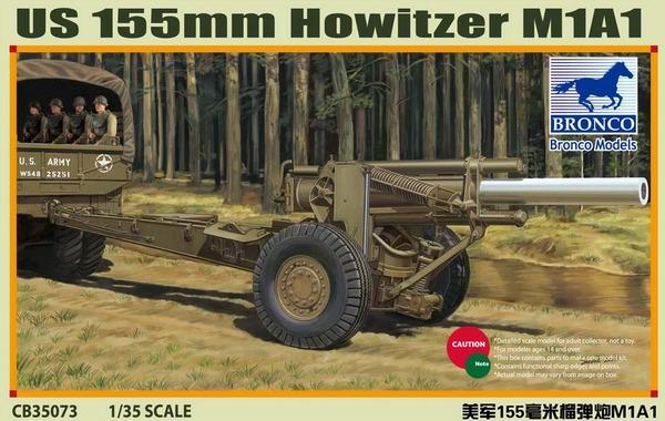1/35 US M1A1 155mm HOWITZER (WWII)