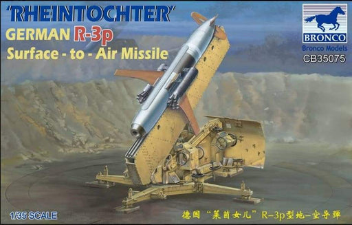 1/35 'RHEINTOCHTER' GERMAN R-3P SURFACE-TO-AIR MISSILE