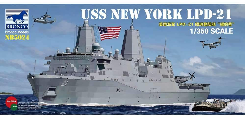 1/350 USS LPD-21 'NEW YORK'