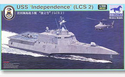 1/350 USS LCS-2 'INDEPENDENCE'
