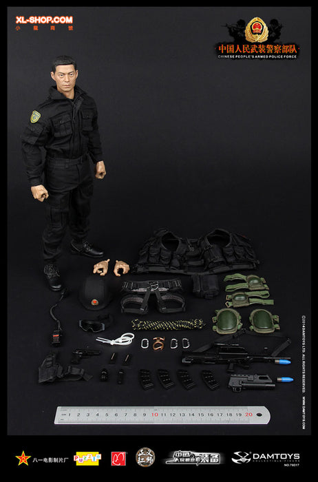 1/6 CHINESE PEOPLE'S ANTI-TERRORISM FORCE