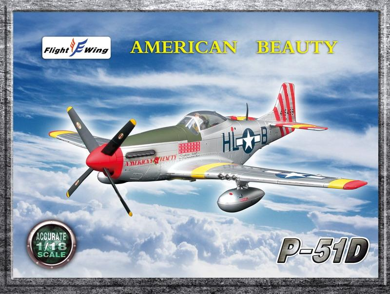 "1/18 WWII USAF, 31st FLIGHTER GROUP ""AMERICAN BEAUTY"""