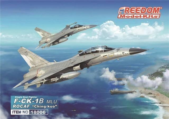 "1/48 F-CK-1 ""CHING-KUO"" TWO SEATS FIGHTER (FREEDOM MODEL)"