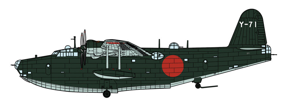 "1/72 KAWANISHI H8K1 TYPE 2 FLYING BOAT (EMILY) MODEL 11 ""2ND PEARL HARBOR ATTACK"" HASEGAWA 02311"