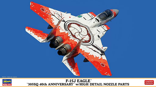 "1/72 F-15J EAGLE ""305SQ 40TH ANNIVERSARY"" W/HIGH DETAIL NOZZLE PARTS by HASEGAWA"