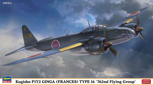 1/72 KUGISHO P1Y2 GINGA (FRANCES) TPE 16 '762ND FLYING GROUP' HASEGAWA