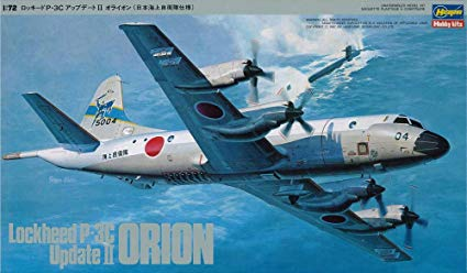 "1/72 P-3C ORION ""J.M.S.D.F."" HASEGAWA 04515"