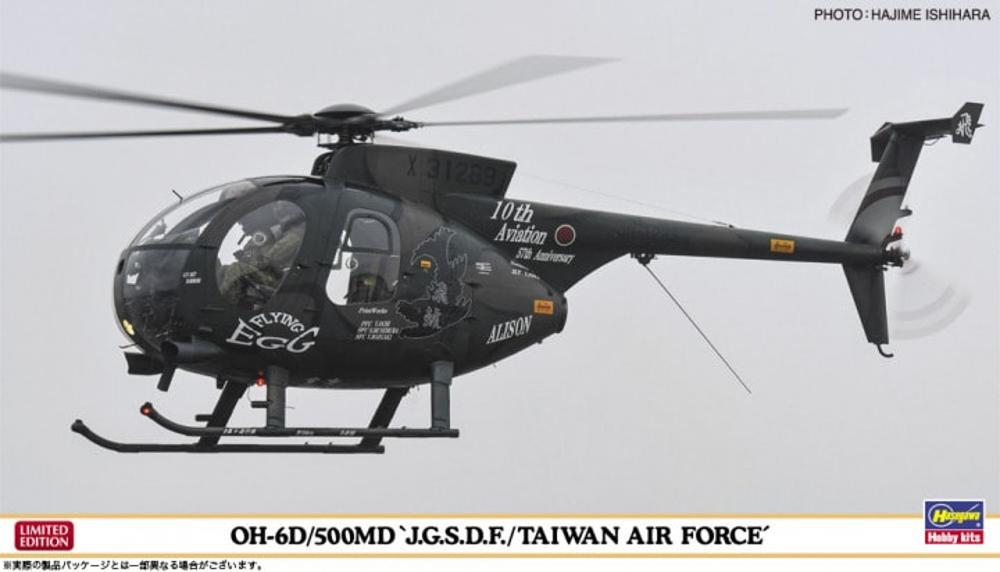 1/48 OH-6D/500MD 'JGSDF/RCAF'