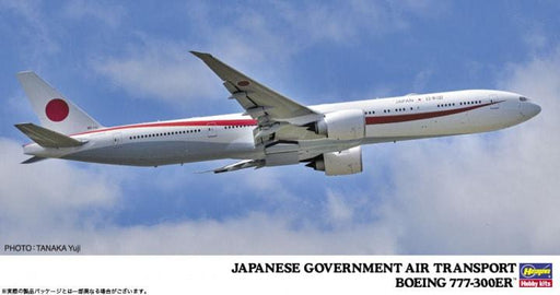 1/200 JAPANESE GOVERNMENT AIR TRANSPORT BOEING 777-300ER