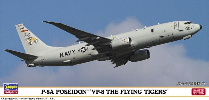 1/200 P-8A POSEIDON VP-8 THE FLYING TIGERS