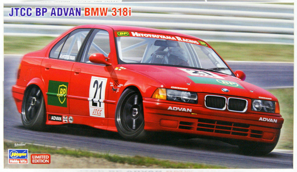1/24 JTCC BP ADVAN BMW 318i (LIMITED EDITION)