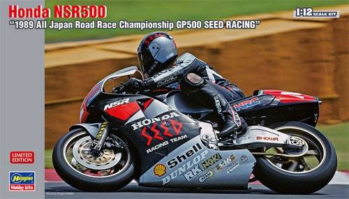 1/12 HONDA NSR500 '1989 ALL JAPAN GP500 SEED RACING