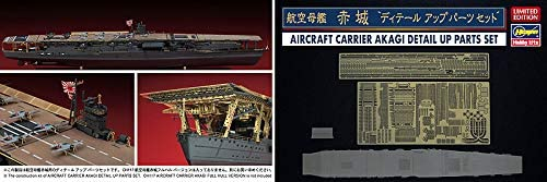 1/700  AIRCRAFT CARRIER AKAGI DETAIL UP PARTS SET HASEGAWA 30036