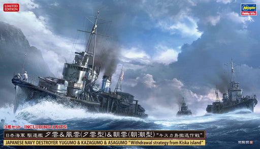 "1/700  JAPANESE NAVY DESTROYER YUGUMO & KAZAGUMO & ASAGUMO ""Withdrawal strategy from Kiska island"" HASEGAWA 30062"