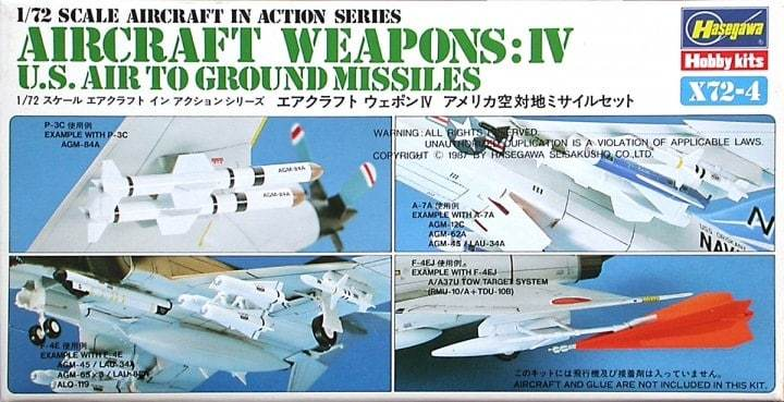 1/72 US AIRCRAFT WEAPONS IV