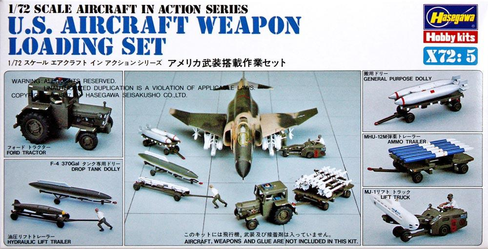 1/72 WEAPON LOADING SET