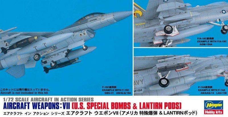 1/72 US AIRCRAFT WEAPONS VII