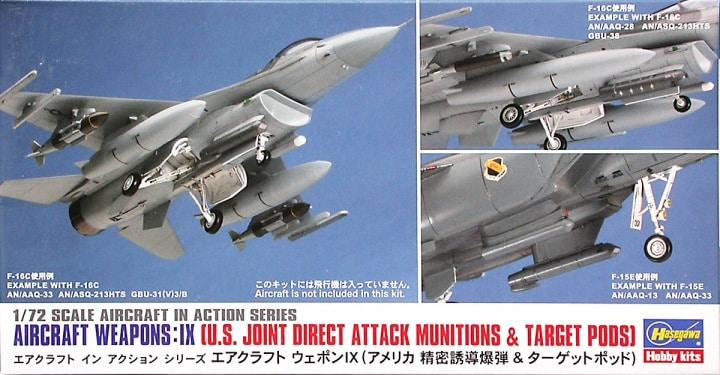 1/72 AIRCRAFT WEAPONS: IX