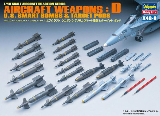 1/48 U.S. AIRCRAFT WEAPONS D