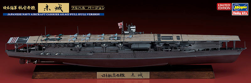 1/700  JAPANESE NAVY AIRCRAFT CARRIER AKAGI FULL HULL VERSION HASEGAWA 43167