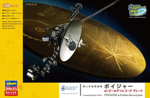 1/48 VOYAGER WITH GOLDEN RECORD PLATE UNMANNED SPACE PROBLE
