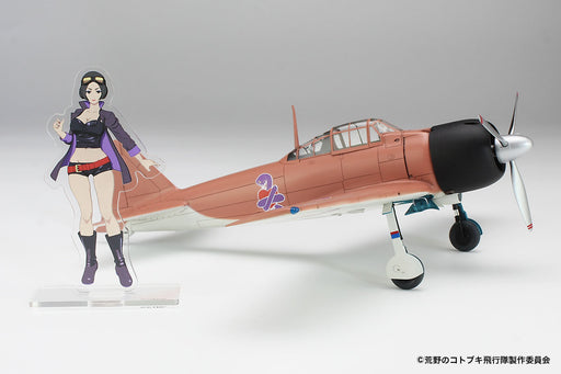 1/48  [The Magnificent KOTOBUKI] A6M3 ZERO FIGHTER TYPE 32 NAOMI
