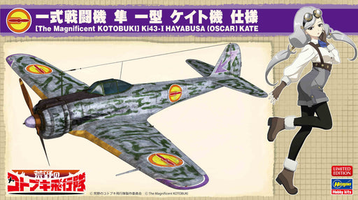 1/48 [The Magnificent KOTOBUKI] Ki43-I HAYABUSA (OSCAR) KATE