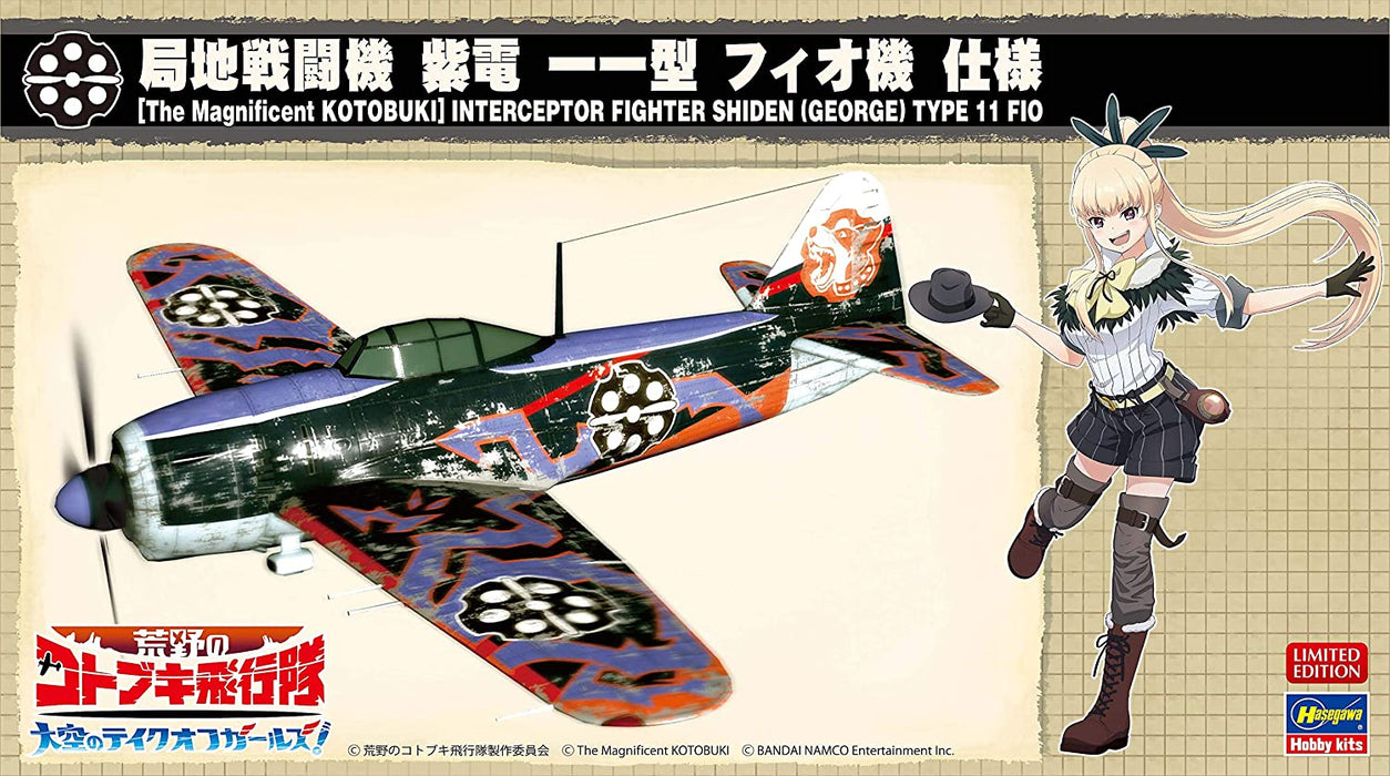 1/48 INTERCEPTOR FIGHTER SHIDEN (GEORGE) TYPE 11 FIO FROM THE MAGNIFICENT KOTOBUKI HASEGAWA