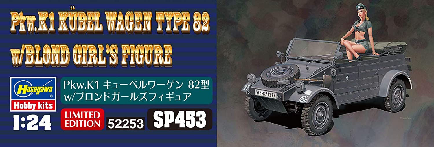1/24 Pkw.K1 KUBEL EAGEN TYPE 82 w/ BLOND WH GIRL RESIN FIGURE by HASEGAWA